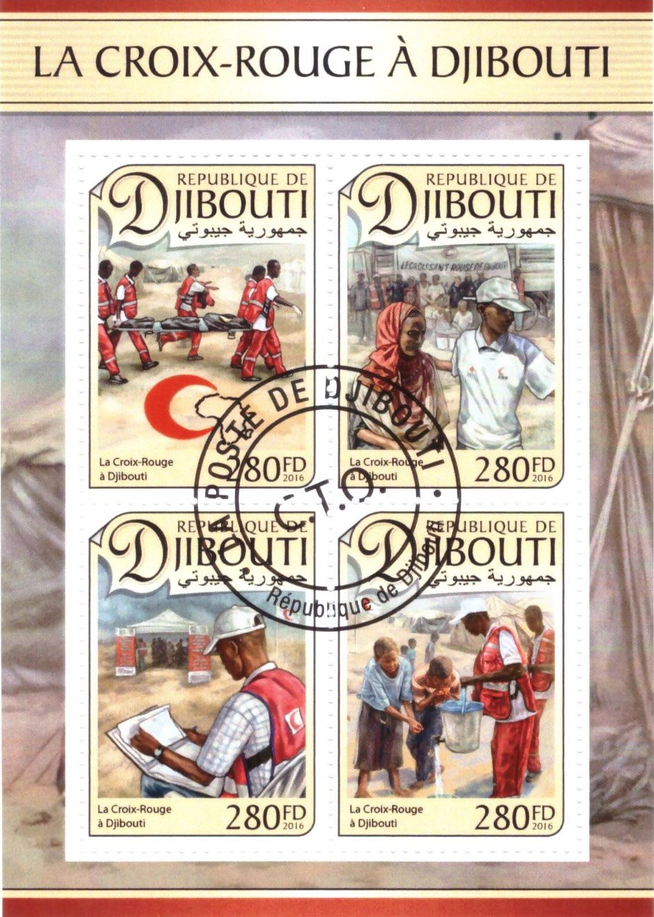 timbres_croix_rouge_djibouti_2016.jpg