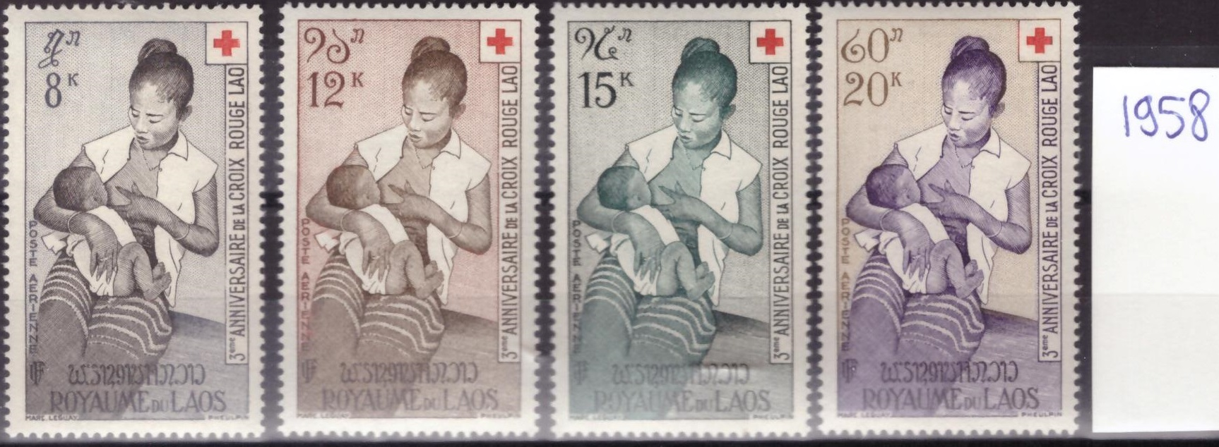 timbres_croix_rouge_laos_1958.jpg